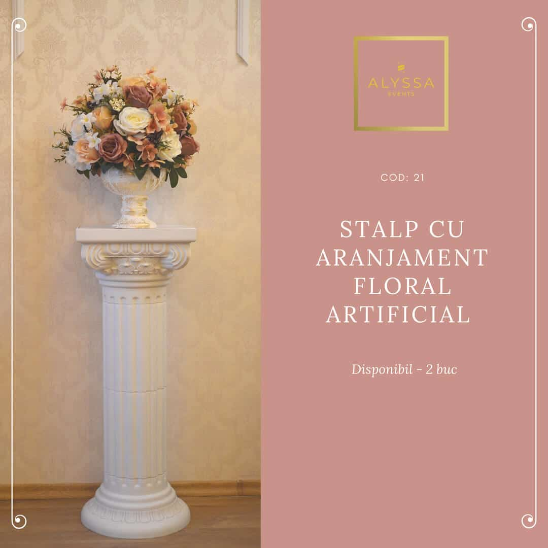 Stalp cu aranjament floral artificial