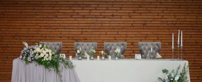 Prezidiu nunta Serenity Resort